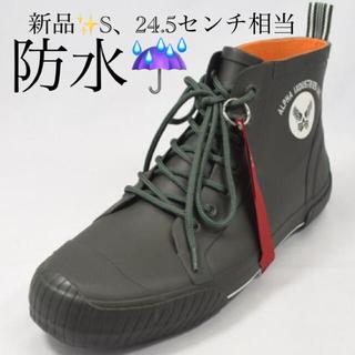 アルファインダストリーズ(ALPHA INDUSTRIES)の新品✨タグ付き‼️アルファ インダストリーズ レインブーツ レインシューズ(長靴/レインシューズ)