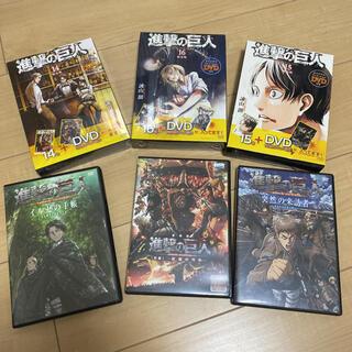 コウダンシャ(講談社)の進撃の巨人 悔いなき選択等DVD6枚セット(アニメ)