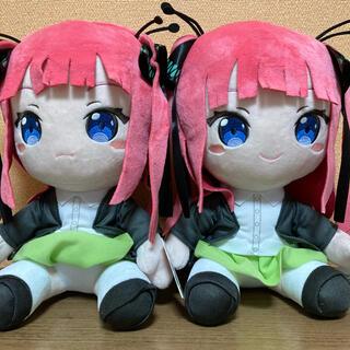 TAITO - 五等分の花嫁 BIGぬいぐるみ 中野二乃 にの 2種セット