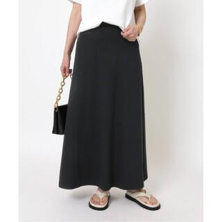 ドゥーズィエムクラス(DEUXIEME CLASSE)のDeuxieme Classe Jersey フレアスカート ブラック(ロングスカート)