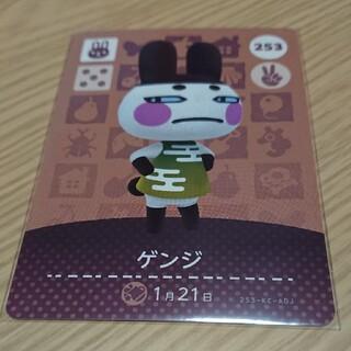 ニンテンドウ(任天堂)のamiiboあつ森(ゲンジ)(カード)
