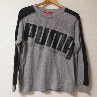 プーマ(PUMA)のプーマ PUMA トップス 長袖(Tシャツ(長袖/七分))