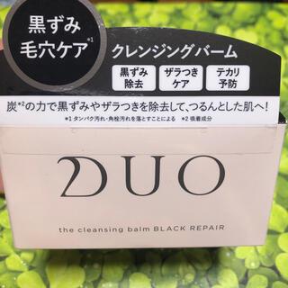 DUO クレンジングバーム ブラックです。(クレンジング/メイク落とし)