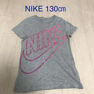 ナイキ(NIKE)のNIKE ナイキ Tシャツ NIKE130 130㎝ ナイキ130(Tシャツ/カットソー)