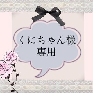 サンダイメジェイソウルブラザーズ(三代目 J Soul Brothers)のJSBIII★バッグチャーム&臣くんコンパクトミラー(バッグチャーム)