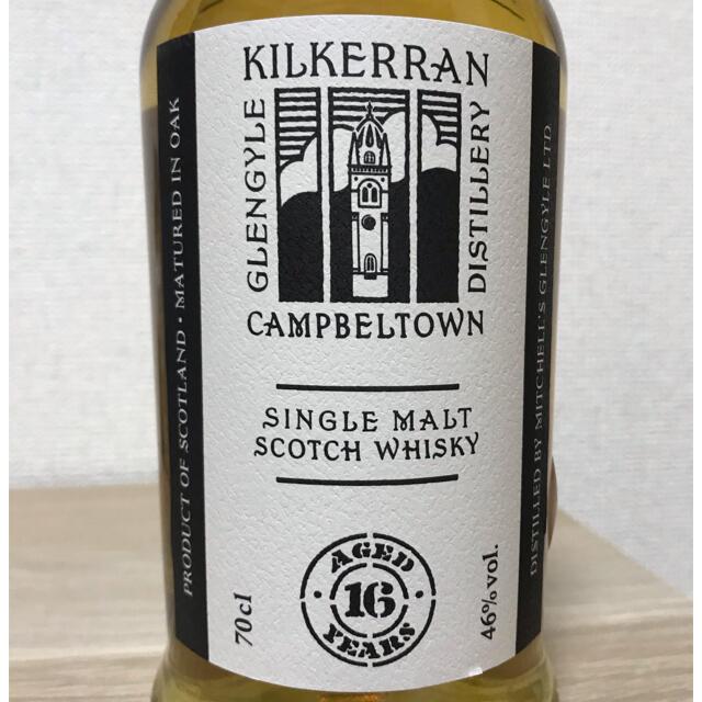 キルケラン Kilkerran 16年 46.0% 昨年10月リリース 食品/飲料/酒の酒(ウイスキー)の商品写真