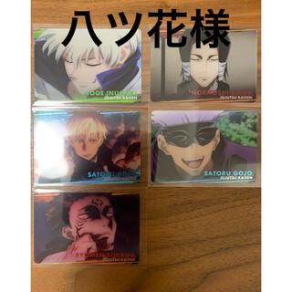 バンダイ(BANDAI)の「呪術廻戦」✨メタリック✨カード 5枚(カード)