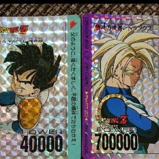 ドラゴンボール(ドラゴンボール)のドラゴンボールカード 3枚セット アマダ(シングルカード)