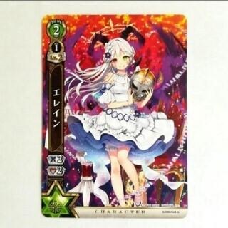 白猫 プロジェクト エレイン カード(カード)