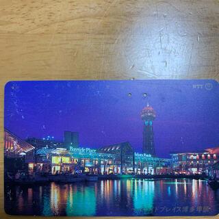 テレホンカード 使用途中(カード)