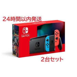 ニンテンドウ(任天堂)の2台 Nintendo Switch 本体 ニンテンドースイッチ ネオン(家庭用ゲーム機本体)
