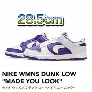 ナイキ(NIKE)の28.5 NIKE WMNS DUNK LOW MADE YOU LOOK(スニーカー)