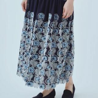 mina perhonen - ミナペルホネン hanakaze チュールスカート