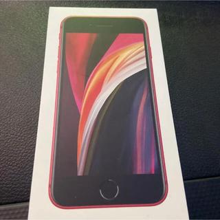 アップル(Apple)のiPhone SE 第2世代 (SE2) レッド 64 GB Y!mobile(スマートフォン本体)