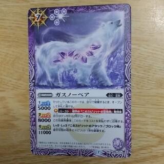 バンダイ(BANDAI)のトレーディングカード  battle spirits  ガスノーベア(カード)