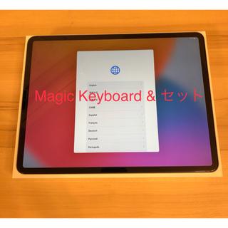 iPad - ☆美品☆ iPad pro 12.9 & Magic Keyboard セット