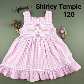 Shirley Temple - シャーリーテンプル ブロックチェック リボン フリル ワンピース 120