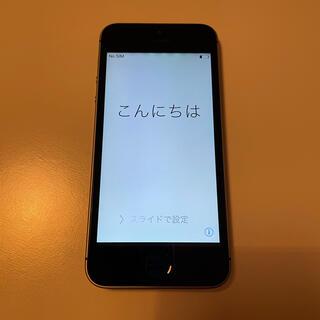 アップル(Apple)のiPhone 5s スペースグレイ 32GB(スマートフォン本体)