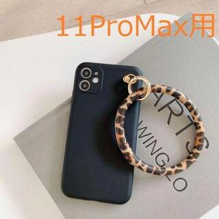 【iPhone11ProMax用:ブラック】大きなヒョウ柄リング付き(iPhoneケース)