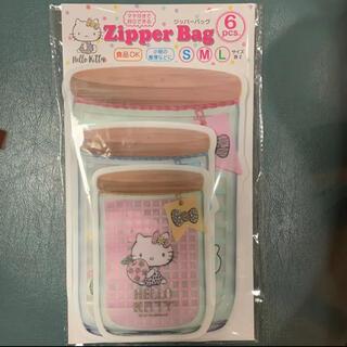 ハローキティ(ハローキティ)のハローキティ オリジナルジッパーバック(収納/キッチン雑貨)
