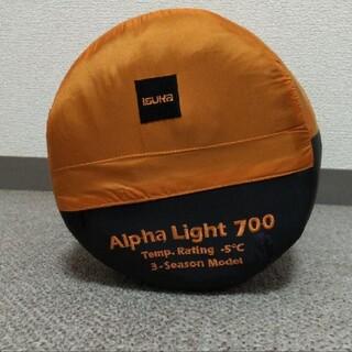 アルファライト700(寝袋/寝具)