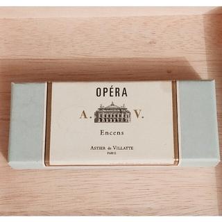 アッシュペーフランス(H.P.FRANCE)のアスティエお香 オペラ屋久島set(お香/香炉)