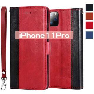 手帳型 iPhone11Pro レザー 赤 ケース カバー バンパー 保護(iPhoneケース)