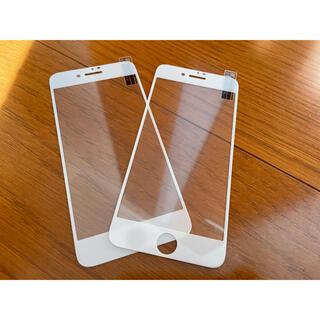 iPhone8  ガラスフィルム(保護フィルム)