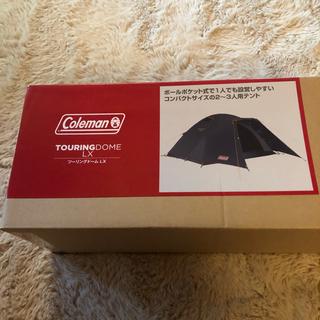コールマン(Coleman)のコールマン ツーリングドーム LX 限定カラー グレー(テント/タープ)