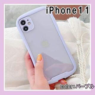 iPhoneケース 耐衝撃 アイフォンケース 11 紫 パープル クリア F(iPhoneケース)