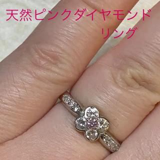 PT天然 ピンクダイヤモンドリング0.42ct