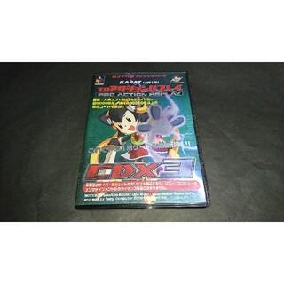 プレイステーション(PlayStation)のKARAT (PS1用) プロアクションリプレイCDX3(その他)