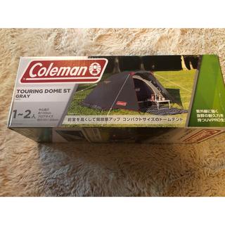 コールマン(Coleman)のColeman ツーリングドームST グレー 直営店限定色 コールマン 新品(テント/タープ)