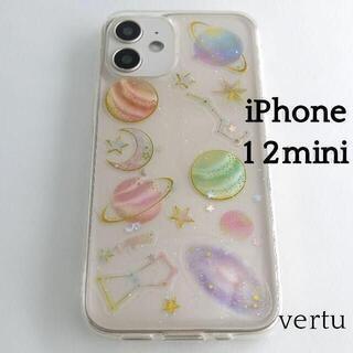 iPhone 12mini ソフトケース 惑星(iPhoneケース)