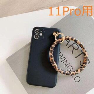 【iPhone11Pro用:ブラック】大きなヒョウ柄リング付き(iPhoneケース)