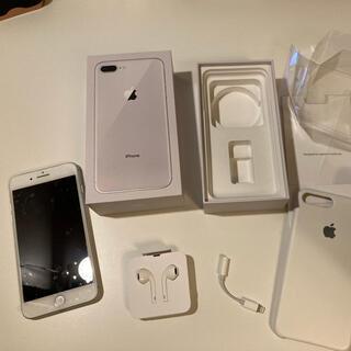 アップル(Apple)のiPhone 8 Plus Silver 256GB SIMフリー(スマートフォン本体)