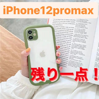 iphoneケース iphone12promax ピスタチオ  iFace型(iPhoneケース)