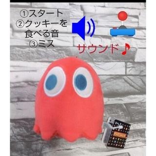 BANDAI NAMCO Entertainment - 新作!パックマン  ゲームサウンドぬいぐるみ マスコット  赤ver.