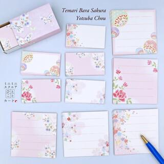淡い桃色と可愛いお花♪のスクエア&ミニミニメッセージカード(カード/レター/ラッピング)