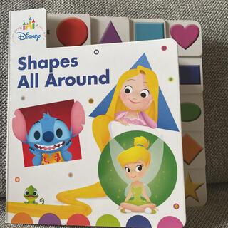 ディズニー(Disney)のDisney Baby 形が学べる ボードブック 英語絵本(絵本/児童書)