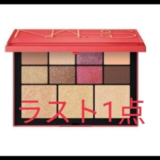 NARS - Limited editionNARS euphoria face palet