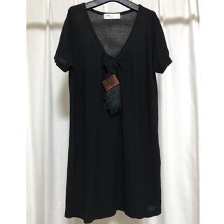 トーガ(TOGA)のTOGA ロングTシャツ フリンジ(Tシャツ(半袖/袖なし))