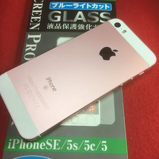 アイフォーン(iPhone)の美品 第一世代 iPhone SE 32GB ワイモバイル ローズゴールド(スマートフォン本体)
