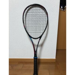 ミズノ(MIZUNO)のミズノ SCUD 01-R(ラケット)