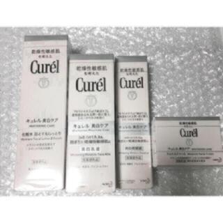 Curel - キュレル  美白 4点セット