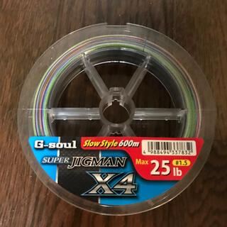 新品 スーパージグマンX4 1.5号 25lb 600m G-soul(釣り糸/ライン)