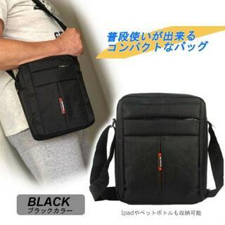 ショルダーバッグ メッセンジャーバッグ ナイロン 防水 大容量 撥水【黒】(ショルダーバッグ)