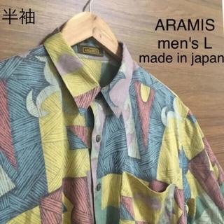 アラミス(Aramis)の美品 ARAMIS 綿 半袖 柄シャツ マルチ モザイク レトロ ビンテージ(シャツ)