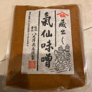 気仙味噌(米/穀物)