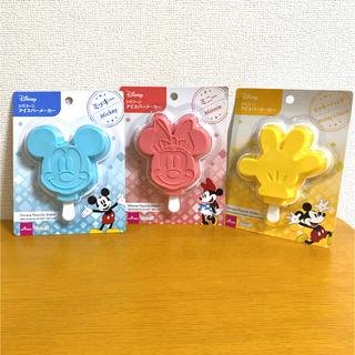 ディズニー(Disney)のシリコーン アイスバーメーカー(調理道具/製菓道具)